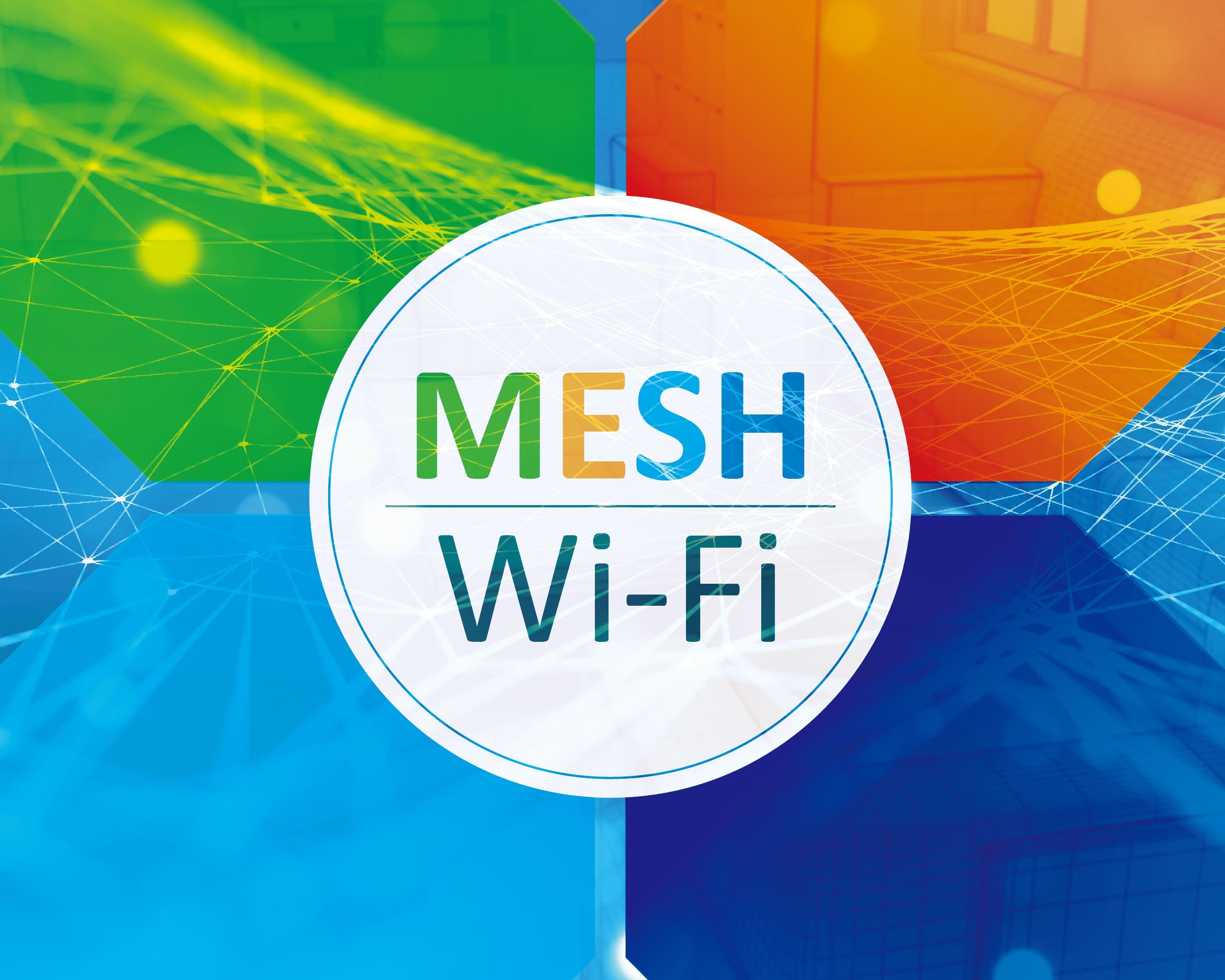Mesh 網狀網路驗證測試