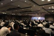 百佳泰與SGS合資發表暨車載技術論壇於東京圓滿結束!