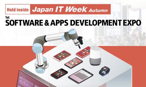 百佳泰誠摯邀請您蒞臨2019 Japan IT Week秋季展
